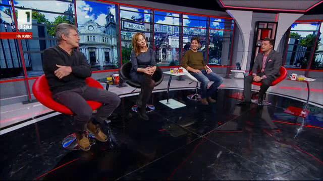 Артистична неделя със семейството актьори Ивайло Герасков, Милена Живкова и Мартин Герасков