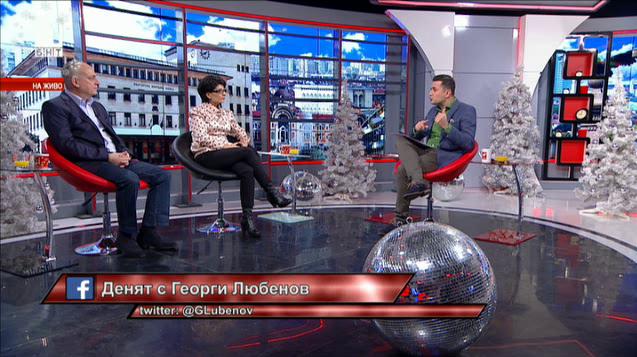 Седмични дискурси - Десислава Атанасова срещу Георги Йорданов