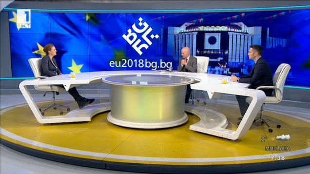 Предизвикателствата пред европейското председателство