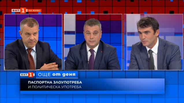 Търгува ли се българското гражданство - Андон Дончев и Юлиан Ангелов