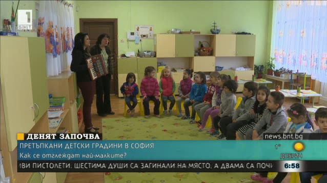 Майки от София се обявиха против претъпканите групи в яслите и детските градини