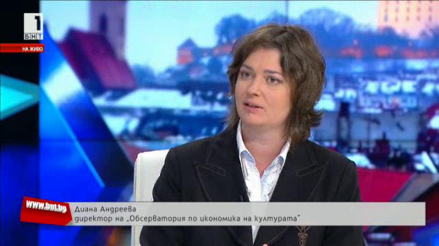 Диана Андреева: Словакия е една от най-бързо развиващите се икономики