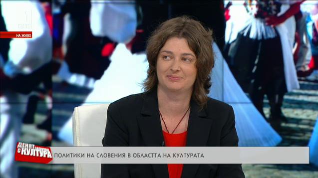 Диана Андреева: Словения е една бързо развиваща се икономика