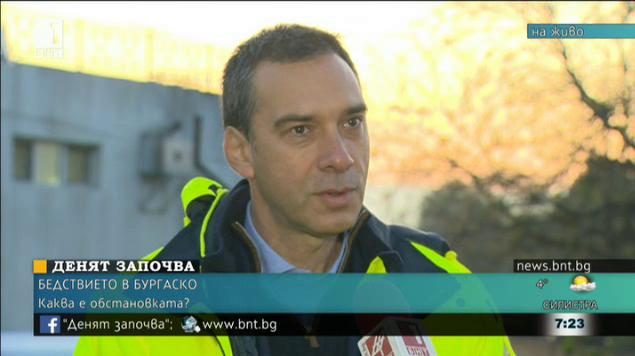 Кметът на Бургас: Основният приток на вода е дошъл от река Чакърлийска