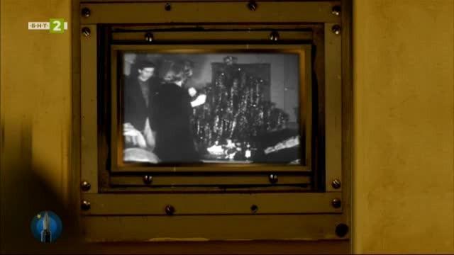 1959 година и проекциите ѝ във времето