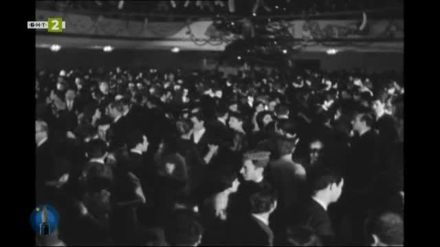 1964 г. в спомените на Йорданка Христова