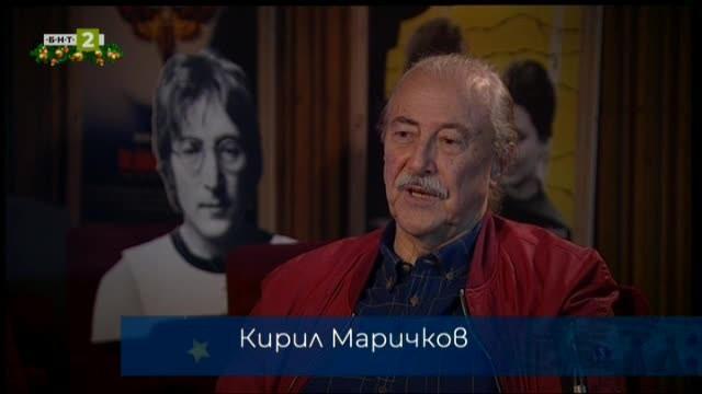1969 година в спомените на Кирил Маричков (2 част)