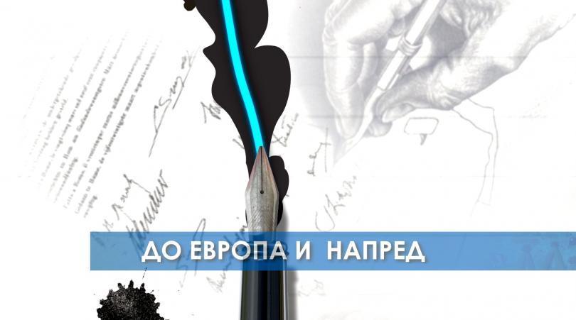 1967 през спомените на психиатъра и писател Любомир Канов