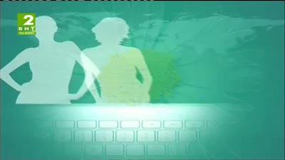 Добро утро с БНТ2, излъчванe от Благоевград - 24 юни 2013