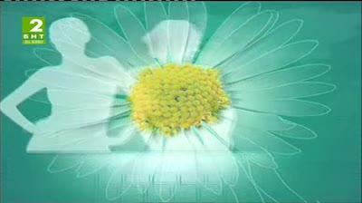 Добро утро с БНТ2, излъчванe от Благоевград - 3 юни 2013