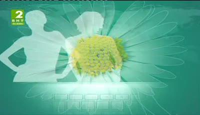 Добро утро с БНТ 2 - информационен блок (пряко предаване от София) - 3 декември 2013