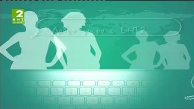 """""""Добро утро с БНТ2, излъчванe от Благоевград – 6 май 2013"""