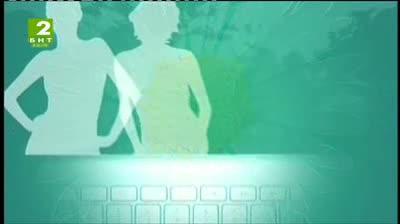 """""""Добро утро с БНТ2, излъчванe от София – 7 май 2013"""