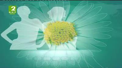 """""""Добро утро с БНТ2″, излъчванe от София – 9 юли 2013"""