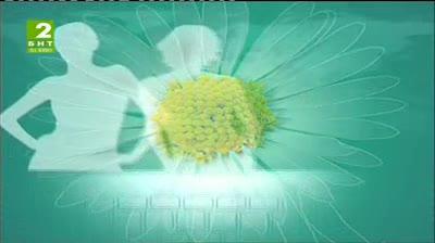 """""""Добро утро с БНТ2″, излъчванe от Благоевград – 20 май 2013"""
