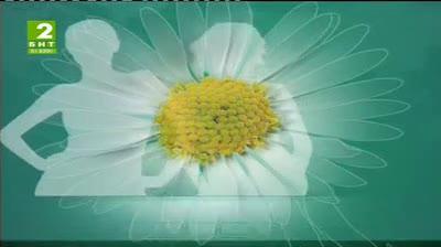 """""""Добро утро с БНТ2″, излъчванe от Пловдив - 23 май 2013"""