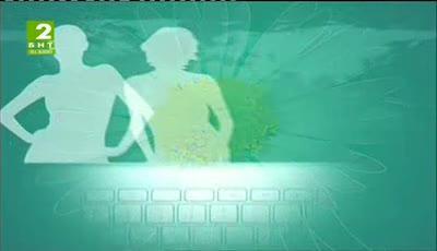 """""""Добро утро с БНТ2″, излъчванe от Благоевград – 23 септември 2013"""