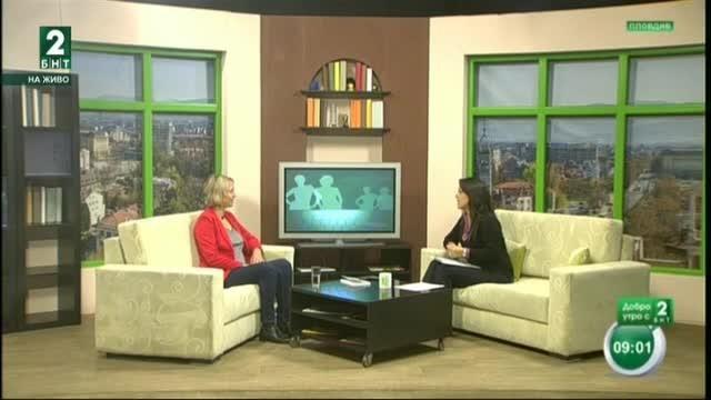 Добро утро с БНТ2, излъчванe от Пловдив – 23.11.2017г.