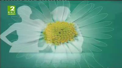 Добро утро с БНТ2, излъчванe от Пловдив - 27 юни 2013