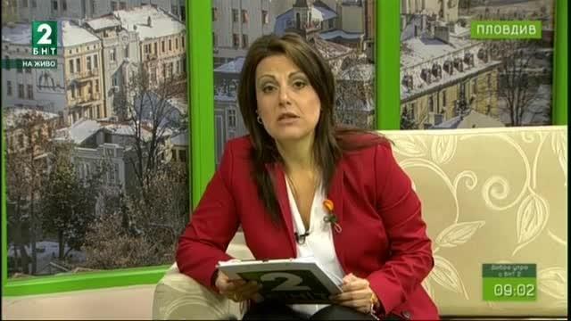 Добро утро с БНТ2, излъчванe от Пловдив – 1.03.2018г.