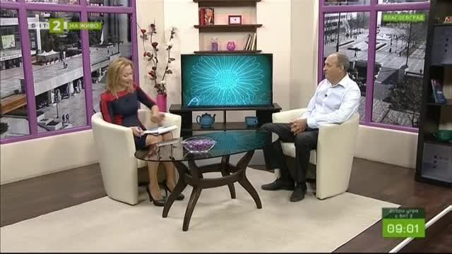 Добро утро с БНТ2, излъчванe от Благоевград – 10.09.2018г.