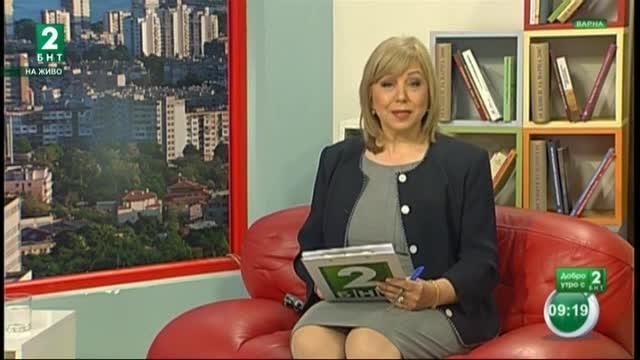Добро утро с БНТ2, излъчванe от Варна – 11.04.2018г.