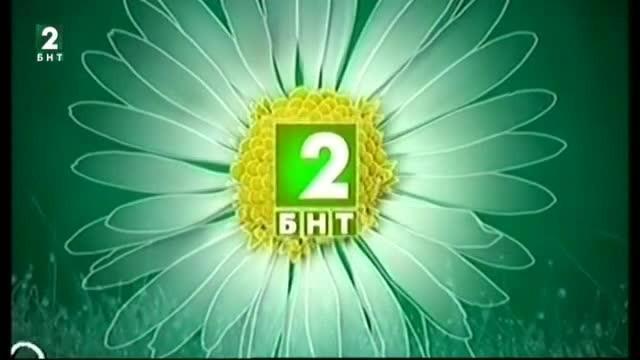 Добро утро с БНТ2, излъчванe от Варна – 12.07.2017г.
