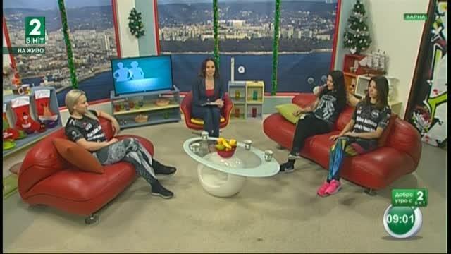 Добро утро с БНТ2, излъчванe от Варна – 13.12.2017г.