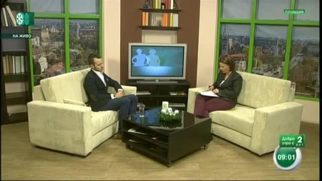 Добро утро с БНТ2, излъчванe от Пловдив – 14.12.2017г.