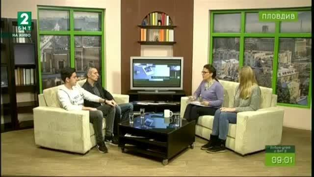Добро утро с БНТ2, излъчванe от Пловдив – 15.02.2018г.