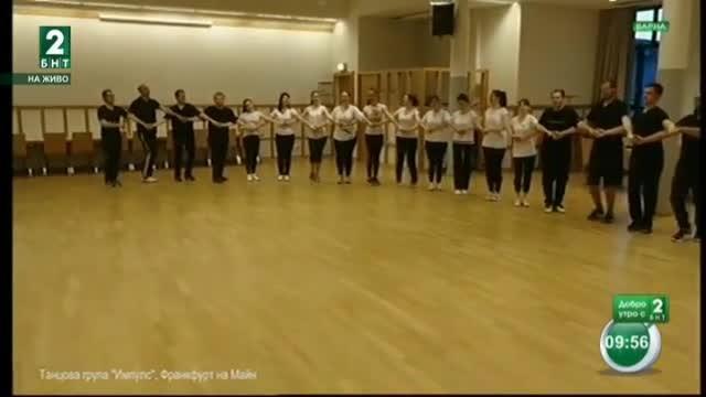 """Проектът """"Световно българско хоро"""" обединява млади хора от цял свят"""