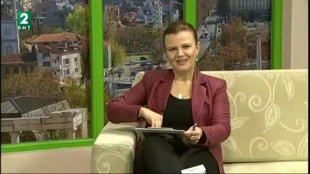 Добро утро с БНТ2, излъчванe от Пловдив – 16.11.2017г.