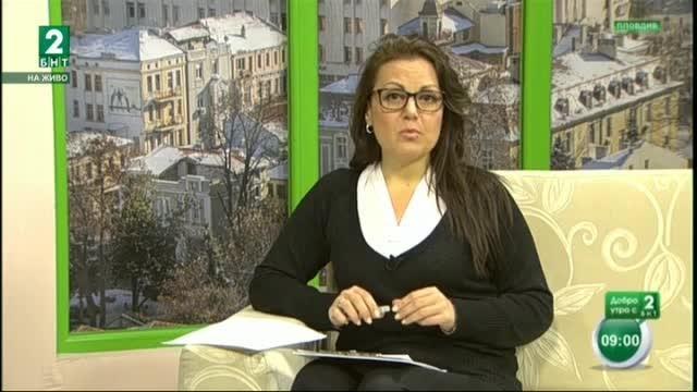 Добро утро с БНТ2, излъчванe от Пловдив – 18.01.2018г.