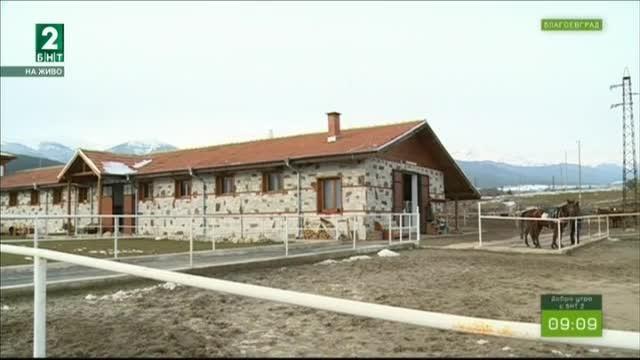 На гости в разложкото село Бачево преди Тодоровден