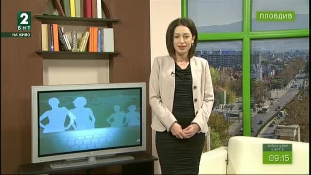 Как Брюксел оцени подготовката на Пловдив за Европейска културна столица