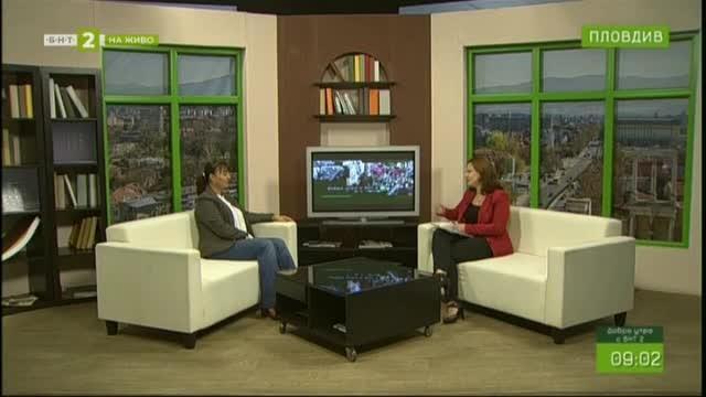 Добро утро с БНТ2, излъчванe от Пловдив – 20.09.2018г.