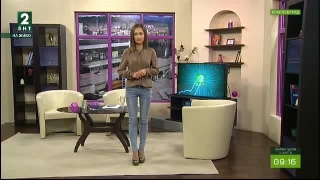 Добро утро с БНТ2, излъчванe от Благоевград – 21.05.2018г.