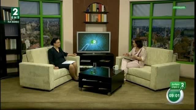 Добро утро с БНТ2, излъчванe от Пловдив – 21.09.2017г.
