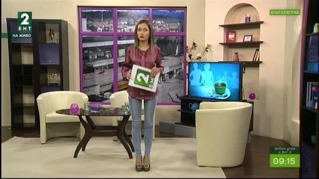 Три училища в Дупница въвеждат дуалното обучение