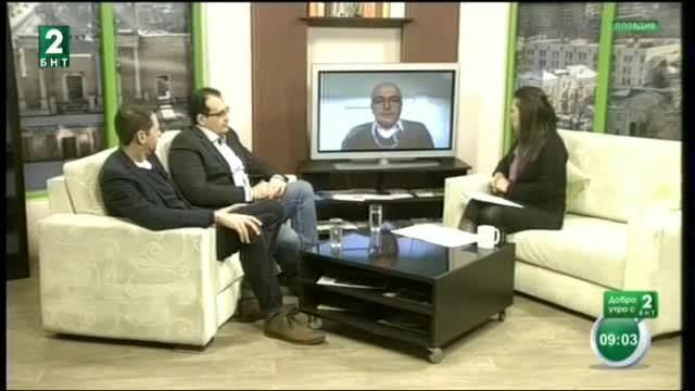 Добро утро с БНТ2, излъчванe от Пловдив – 26.01.2018г.