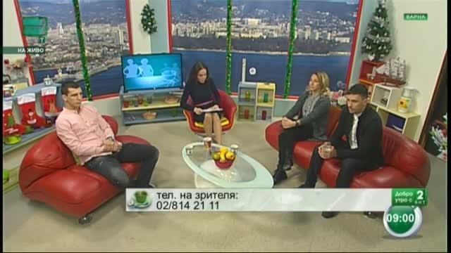 Добро утро с БНТ2, излъчванe от Варна – 27.12.2017г.