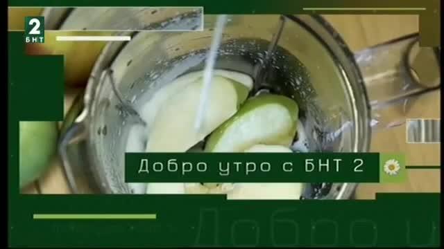 Добро утро с БНТ2, излъчванe от Варна – 28.03.2018г.