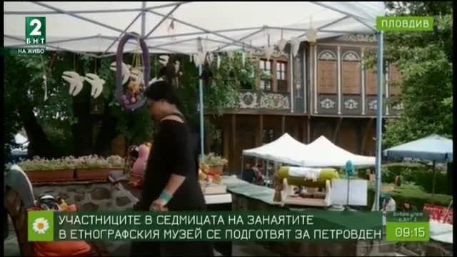 Добро утро с БНТ2, излъчванe от Пловдив – 28.06.2018г.