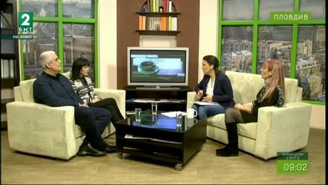 Добро утро с БНТ2, излъчванe от Пловдив – 29.03.2018г.