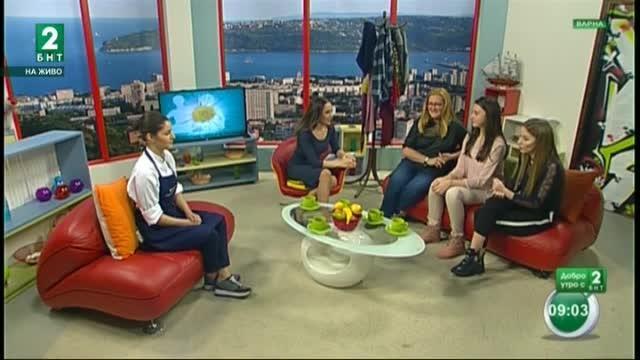 Добро утро с БНТ2, излъчванe от Варна – 29.11.2017г