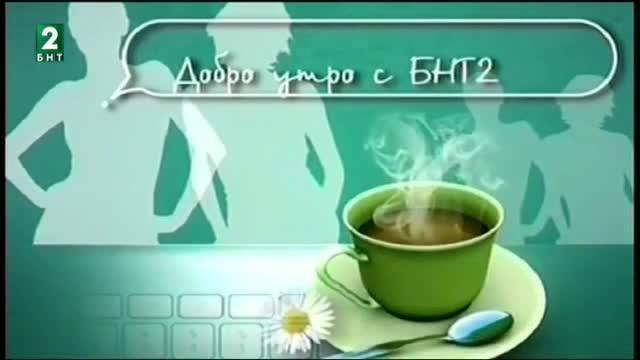 Добро утро с БНТ2, излъчванe от Пловдив – 31.05.2018г.