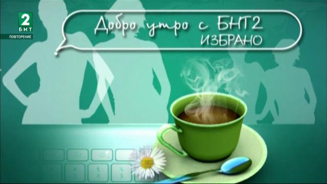 """Международен фестивал на поезията """"Орфей"""""""
