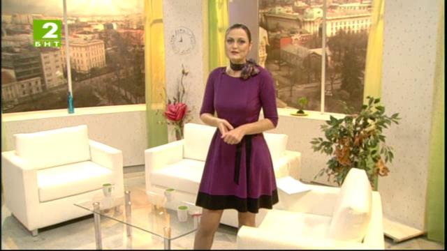 Добро утро с БНТ2, излъчванe от София – 4 ноември 2014