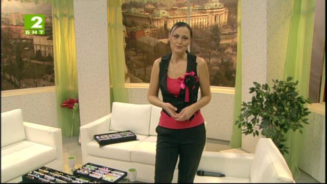 Добро утро с БНТ2, излъчванe от София – 7 октомври 2014