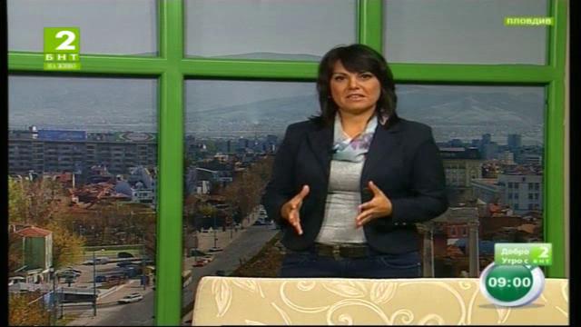 Добро утро с БНТ2, излъчванe от Пловдив – 13 ноември 2014